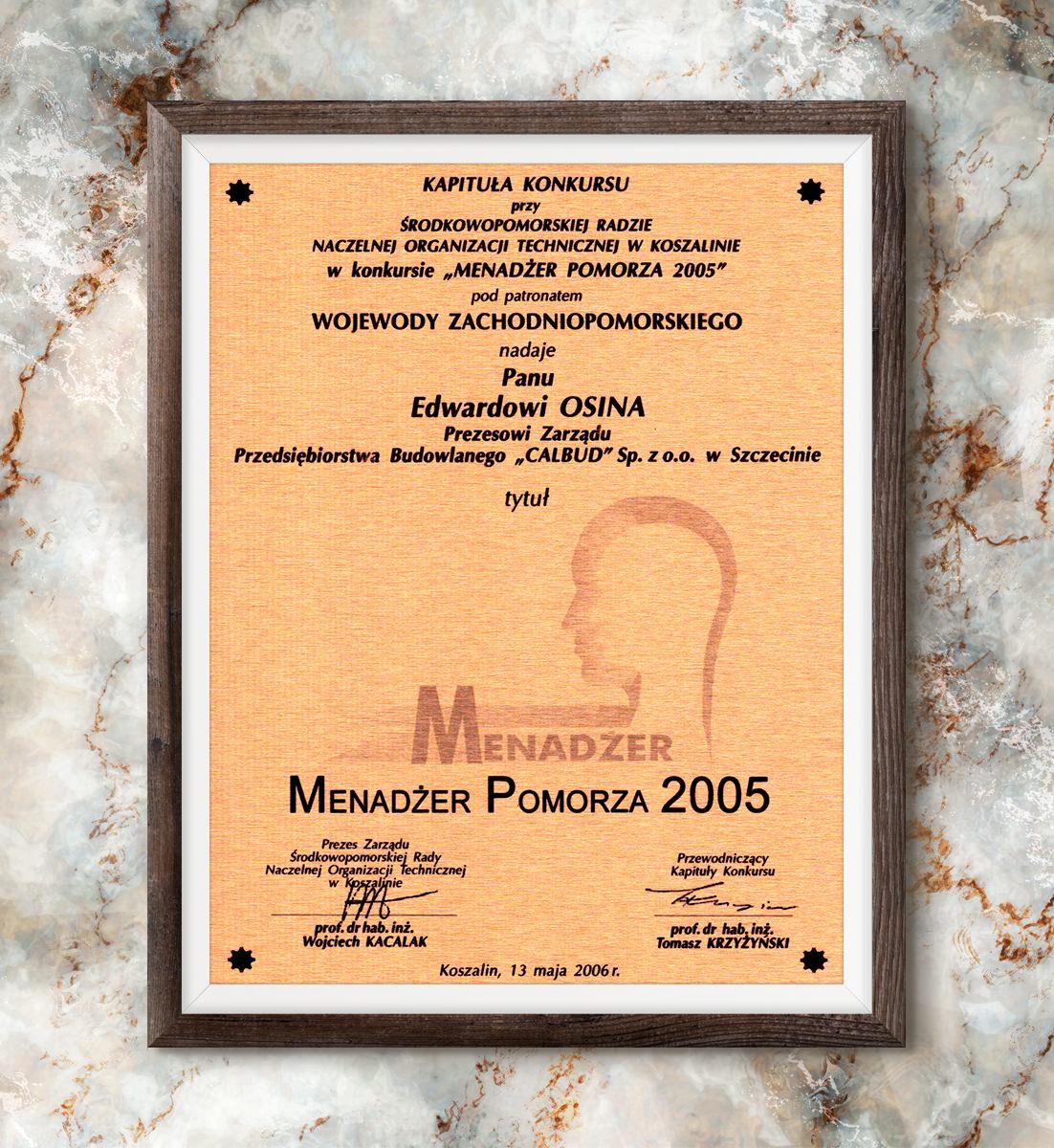 Menadżer Pomorza 2005